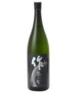 作 日本酒