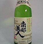 岩手の日本酒ランキング