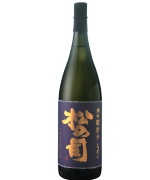 松瀬酒造の松の司