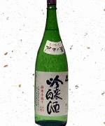 吉田酒造の緑一