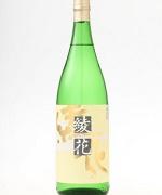 旭菊酒造の綾花
