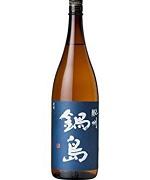 富久千代酒造の鍋島
