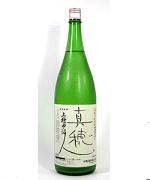 神亀酒造の真穂人