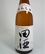田酒の特別純米酒