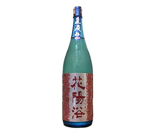 日本酒・花陽浴の一升瓶