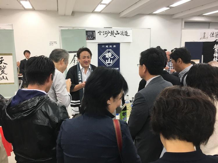 日本酒イベントでの鏡山