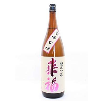 日本酒の来福